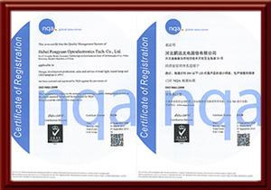 2009年ISO9001质量认证证书