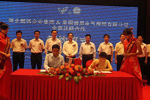 2011年7月17日,鹏远光电与GE照明签署全面战略合作协议