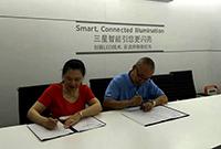 与三星LED签署战略合作协议