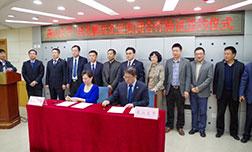 河北鹏远企业集团与燕山大学签订战略合作协议