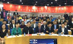 清华大学经管学院新三板研究基金理事会圆满举行