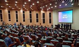 河北鹏远企业集团2017燕山大学校园招聘宣讲会圆满举行