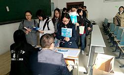 河北鹏远企业集团2017届毕业生专场双选会在燕山大学举行