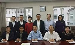 清华大学经管学院新三板研究基金第四季度理事会圆满召开