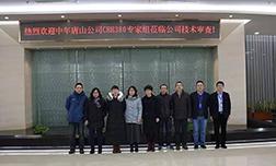 鹏远光电顺利通过动车CRH380技术审厂