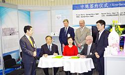 中德企业签订战略合作协议 鹏远光电进军德国养老产业大市场